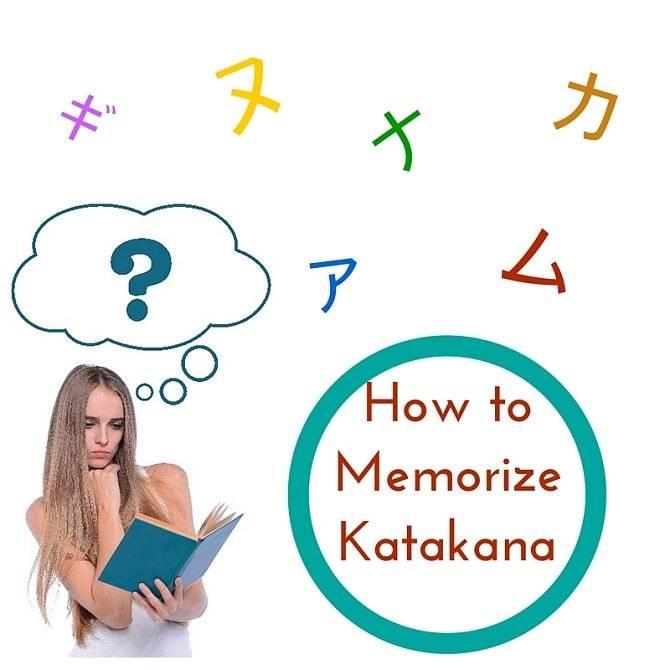 lets learn hiragana mitamura pdf