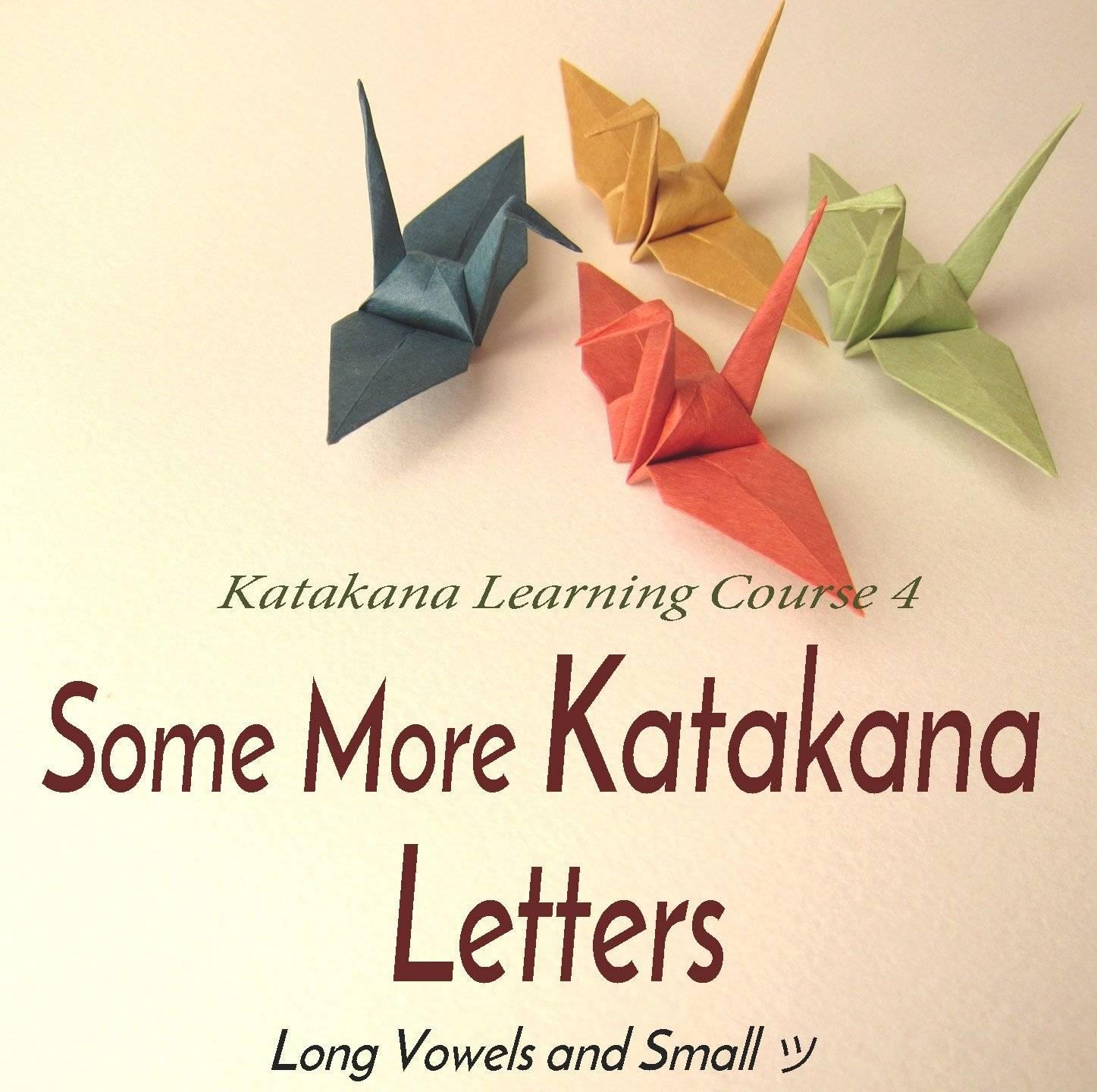 Katakana, long vowel, sokuon, katakana long vowel, katakana sokuon, how to learn long vowel, hot to learn sokuon, how to learn katakana