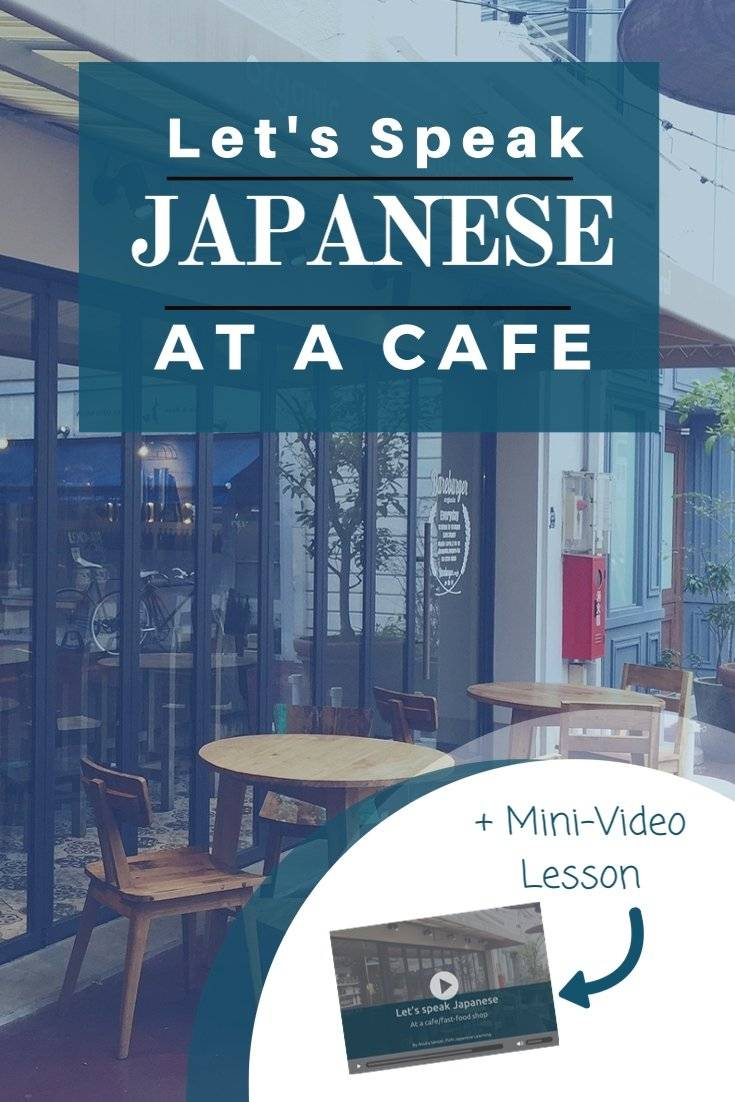 travel Japanese, Japanese, How to speak Japanese, speaking Japanese, how to order in Japanese, how to order foods in Japanese