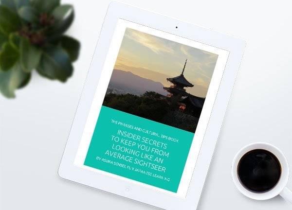 Japanese culture, Japanese language, travel Japan, Japan travel, how to learn Japanese
